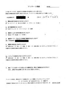神戸市でお一人暮らしの家財道具一式を回収に伺ったお客様の声