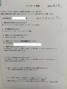 加古川市にて粗大ゴミ回収のご依頼を頂きました。