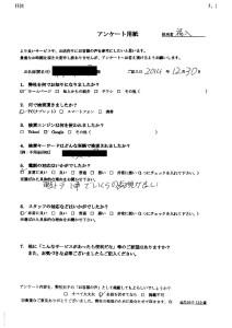 宝塚市にて生活雑貨の回収処分依頼を頂きました!