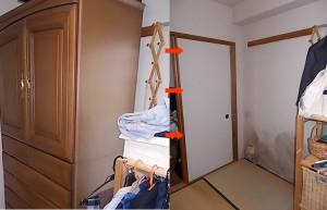 宝塚市で婚礼家具と自転車回収のご依頼の菅谷さまのお写真