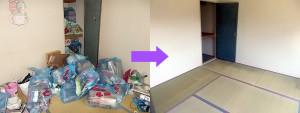 神戸市北区で引っ越しでの不用品回収写真2