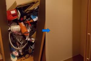 宝塚市の1軒家で細々した不用品回収のアフター写真