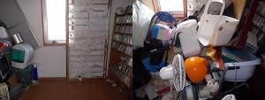 宝塚市の1軒家で細々した不用品回収のビフォー写真