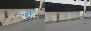 神戸市で冷蔵庫、雑誌類など回収の写真1