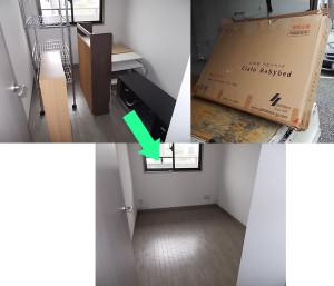 伊丹市でテレビボード、ベッド等回収の写真