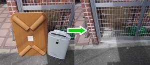 尼崎市で空気清浄機、テーブル回収の写真