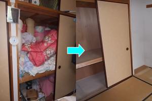 神戸市灘区で家財道具一式回収写真2