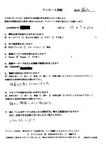 宝塚市で遺品整理ご依頼のお客様のメッセージ