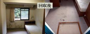 神戸市北区で2部屋の片付け回収処分の回収後