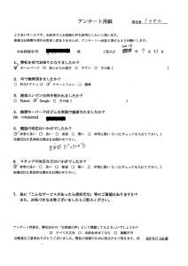 神戸市灘区で冷蔵庫、カーペット等回収のお客様メッセージ