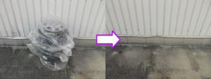 三田市でタイヤ回収の写真
