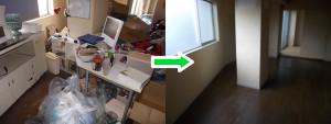 神戸市で空室の不用品処分の写真2