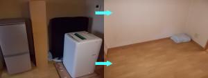 三田市で冷蔵庫、ベッド等回収の写真