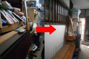 伊丹市の1軒家で粗大ゴミ整理の写真2
