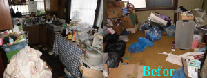 尼崎市で冷蔵庫、雑誌など回収の施工前の写真