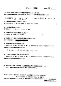 宝塚市内で事務机、雑誌類など回収の辻様メッセージ