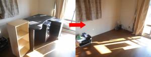 宝塚市内で事務机など回収の写真