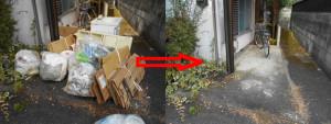 川西市で洗面台、家庭ゴミ回収の写真