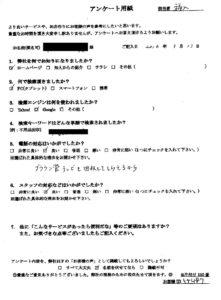 尼崎市内で、ブラウン管テレビ、衣類など回収のお客様の声