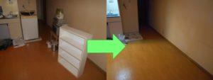 尼崎市内で、洗濯機、ベッドなど回収のお客様の画像1