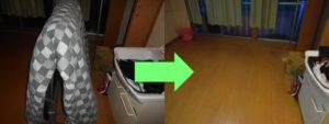 尼崎市内で、洗濯機、ベッドなど回収のお客様の画像2