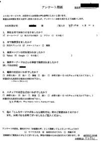 神戸市垂水区にてゴミ収集 お客様の声