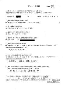 宝塚市にて不用品の回収 お客様の声