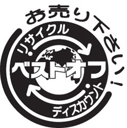 ベストオフ姫路南店