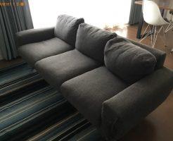 【西宮市】3人掛けソファーの出張不用品回収・処分ご依頼