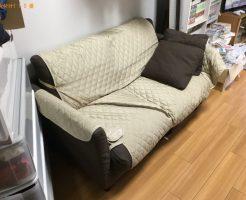 【西宮市】2人掛けソファーの出張不用品回収・処分ご依頼