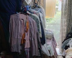 【伊丹市】衣装部屋の収納・衣類の回収・処分 お客様の声