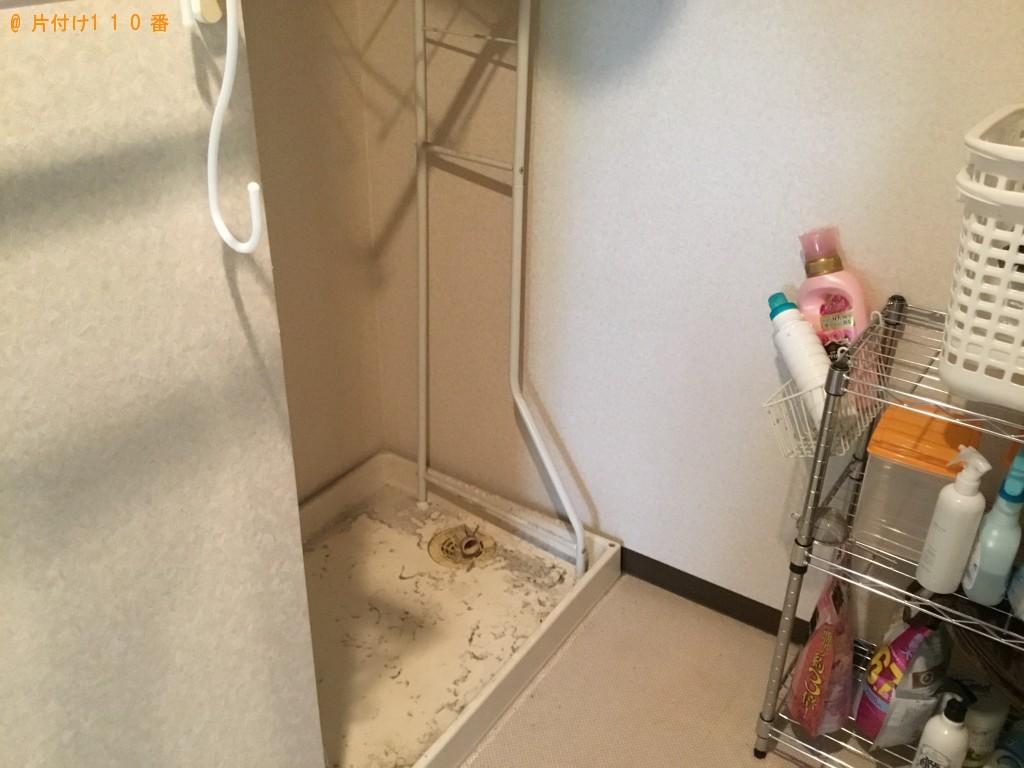 【更別村】洗濯機1点の回収・処分 お客様の声
