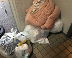 【伊丹市】ぶらさがり健康器、布団、ふすま等の回収・処分 お客様の声