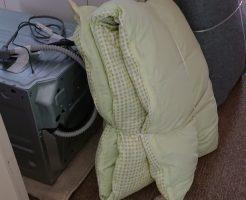 【伊丹市】食器洗い乾燥機、カーペット、布団の回収・処分 お客様の声