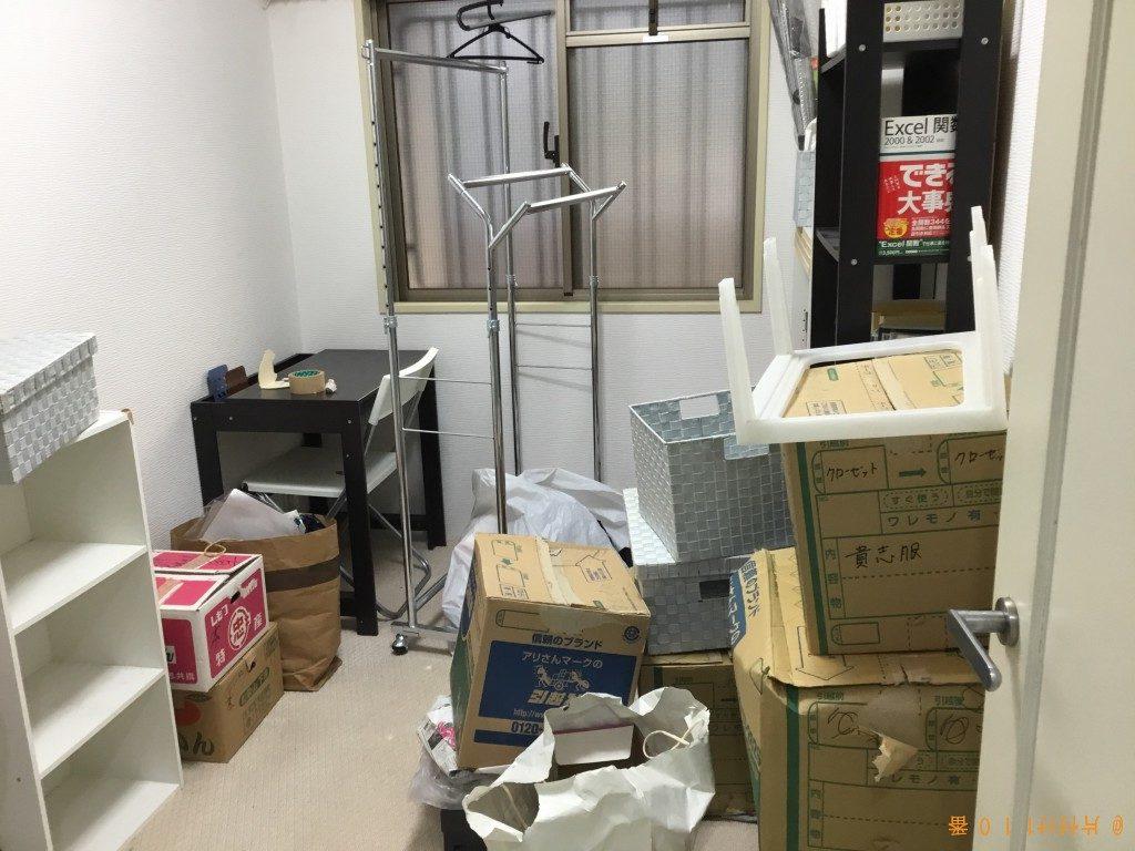 【芦屋市翠ケ丘町】2tトラック1台程度の出張不用品の回収・処分ご依頼