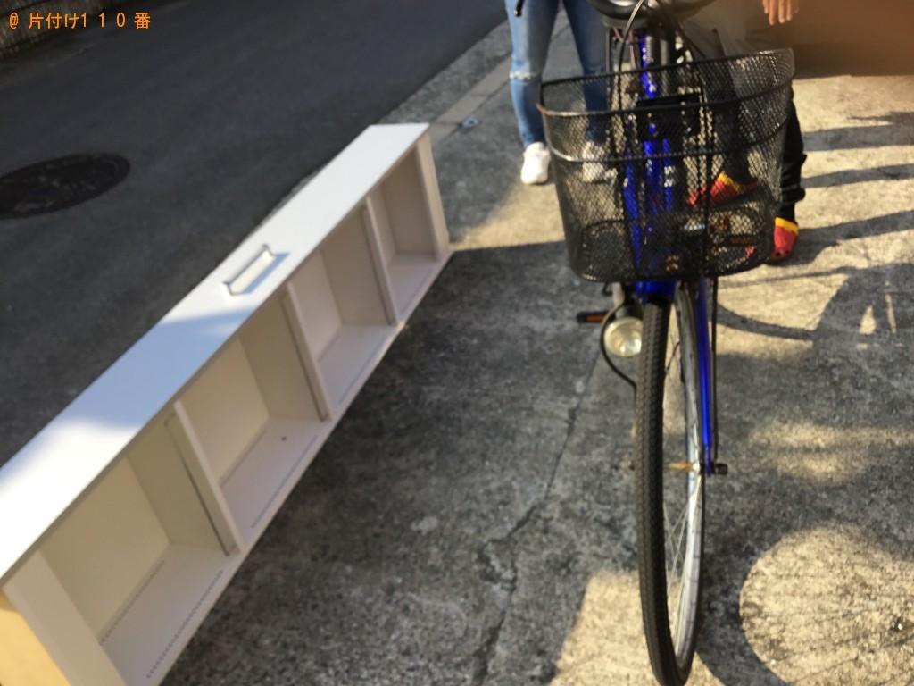 【西宮市上ケ原七番町】簡易ソファー、自転車等の回収・処分