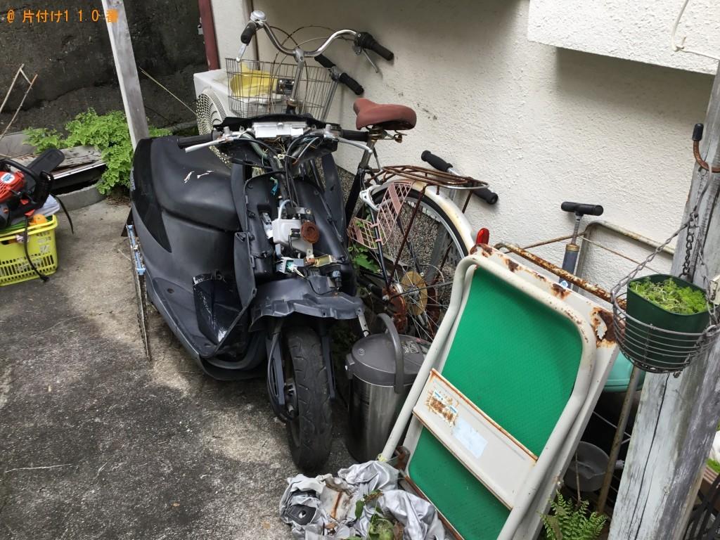 【神戸市須磨区】自転車、スクーターの回収、木の抜根・処分ご依頼