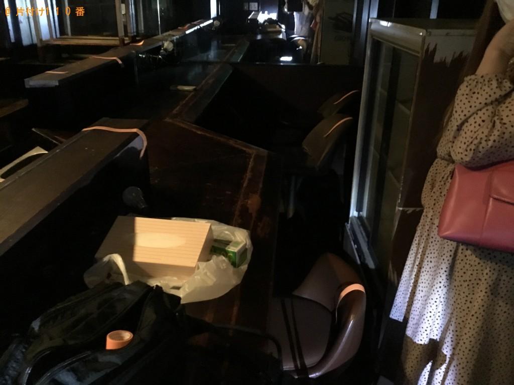 【神戸市】カウンターの椅子、店舗用冷蔵庫等の回収・処分ご依頼
