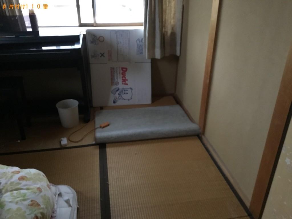 【加古郡播磨町】マッサージチェアの回収・処分ご依頼 お客様の声