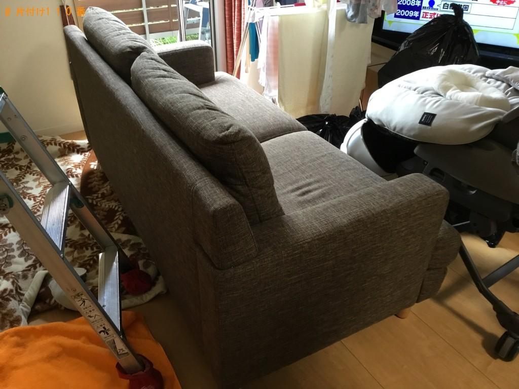 【睦沢町】四人用ダイニングテーブル、ソファー、椅子等の回収