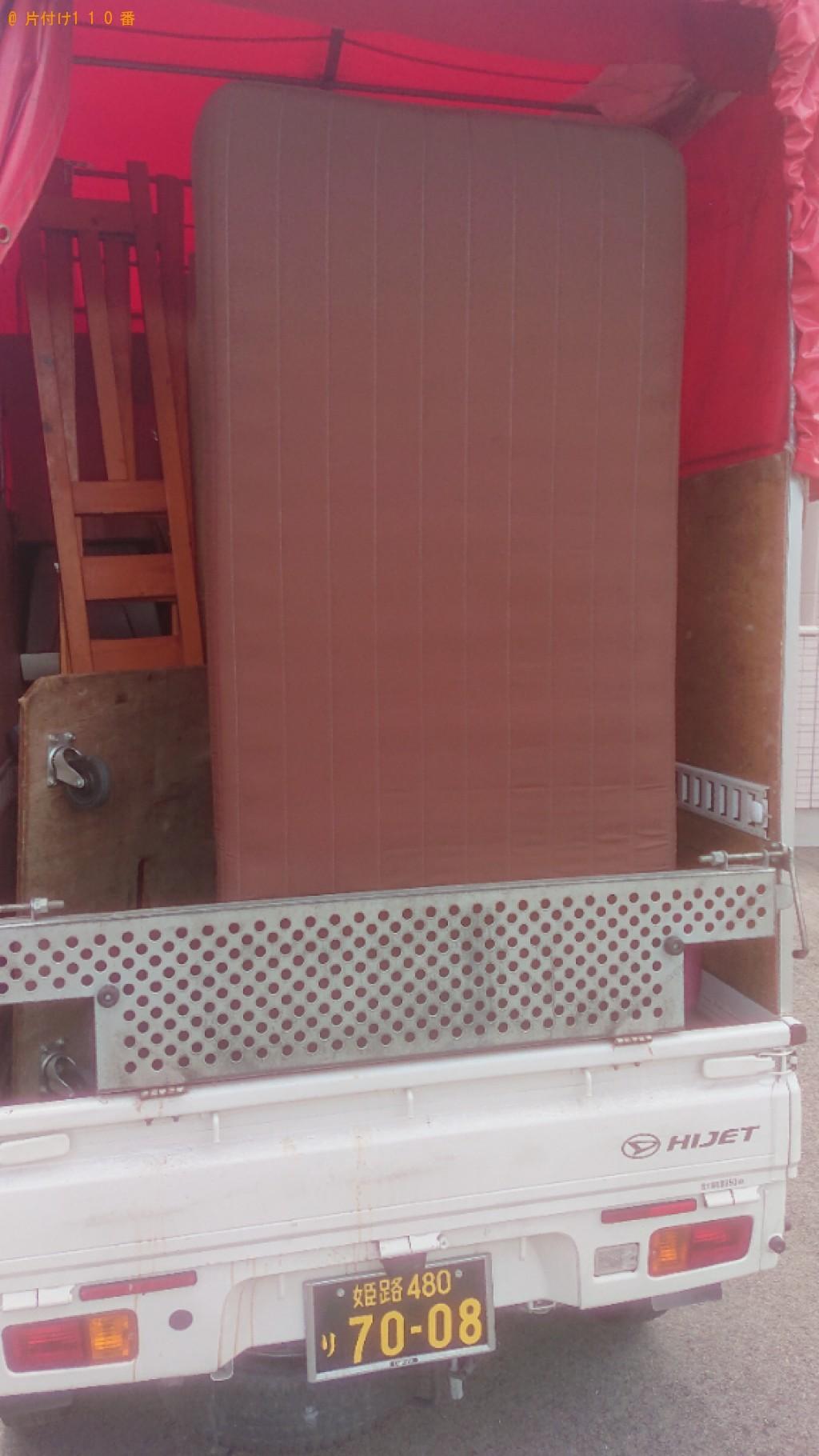 【姫路市勝原区】脚付きマットレス、ソファーの回収・処分ご依頼