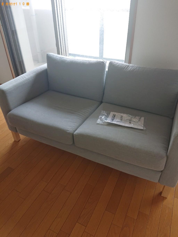 【尼崎市】二人掛けソファーの回収・処分ご依頼 お客様の声