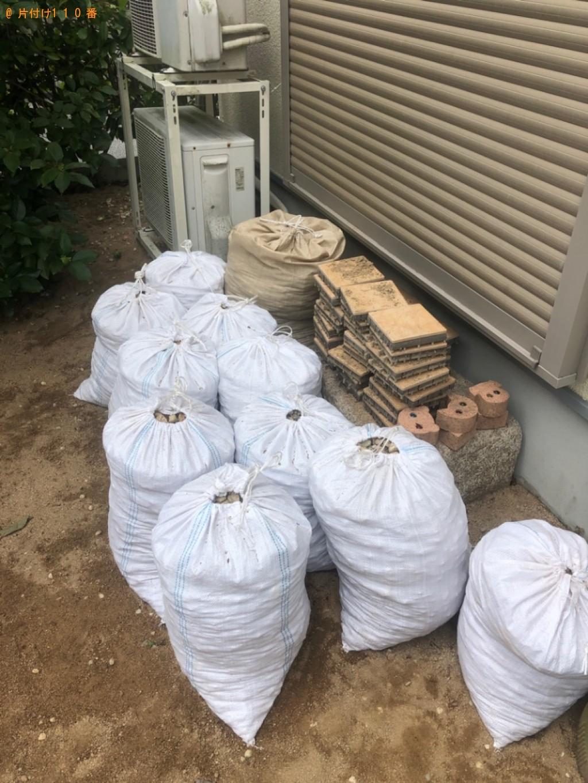 【神戸市北区】土嚢袋に入った砂利の回収・処分ご依頼 お客様の声
