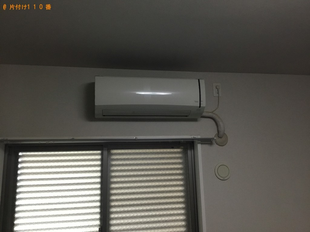【神戸市垂水区】エアコン、布団等の回収・処分ご依頼 お客様の声