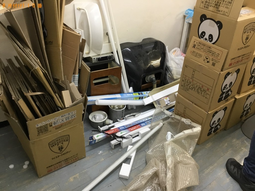 【神戸市中央区】ダンボール、蛍光灯、家電等の回収・処分ご依頼