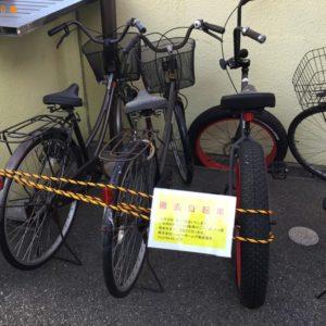 【西宮市甲子園春風町】自転車の回収・処分ご依頼 お客様の声