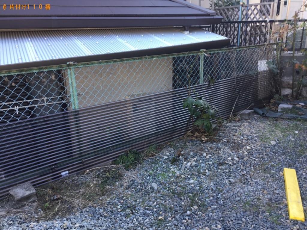 【神戸市東灘区】冷蔵庫、洗濯機の回収・処分ご依頼 お客様の声