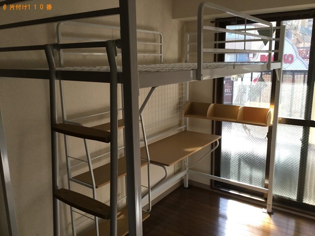 【神戸市灘区】ロフトベッド、二人かけ座椅子、絨毯等の回収・処分