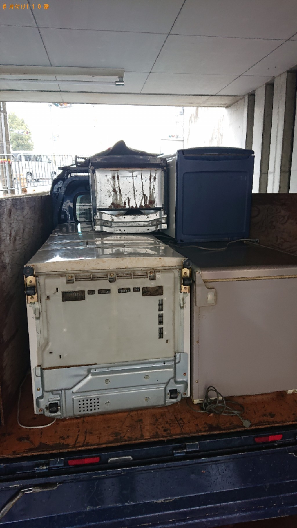 【亀岡市】冷蔵庫、洗濯機、仏壇、テーブル等の回収・処分ご依頼