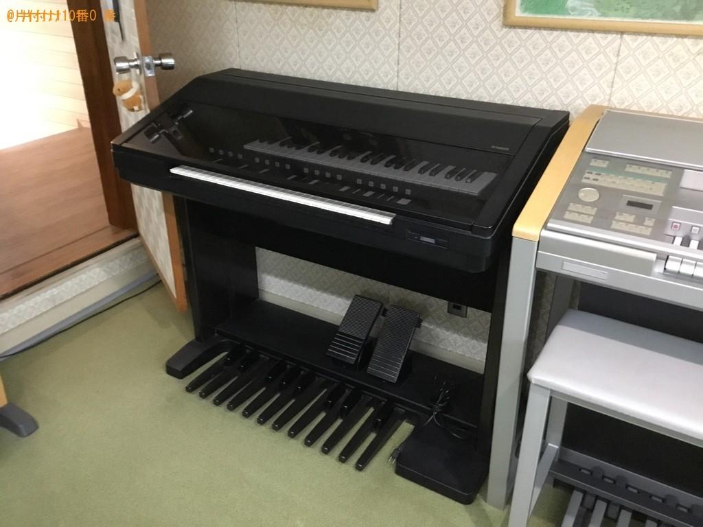 【神戸市須磨区】エレクトーンの回収・処分ご依頼 お客様の声